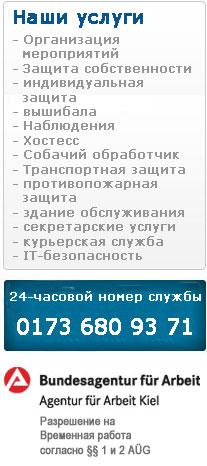Leistungsbanner (ru-ru)